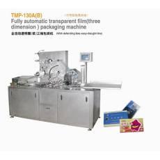 最新型电子产品透明膜三维包装机