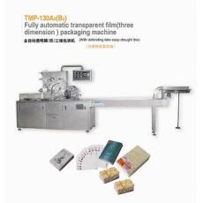 供应扑克牌包装机,全自动透明膜(纸)三维包装机