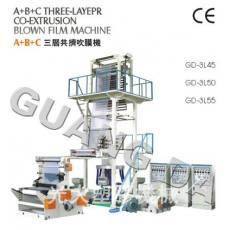 A+B+C 三层共挤膜吹机