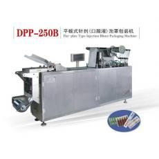 DPP-250B型 平板式针剂(口服液)泡罩包装机