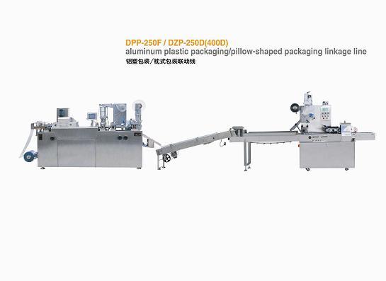供应铝塑包装/枕式包装联动线