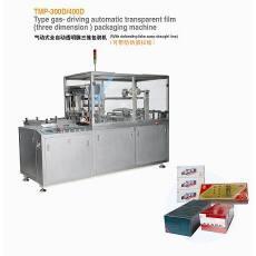 供应茶叶包装机,全自动透明膜(纸)三维包装机