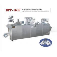 DPP-160F型 高密封双铝-塑自动包装机