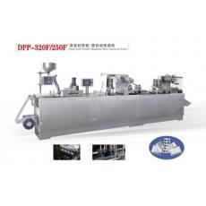 DPP-320F/250F型 高密封双铝-塑自动包装机
