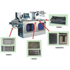 铝塑泡罩包装机模具与配件