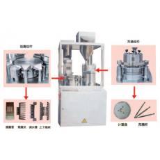 全自动胶囊充填机模具与配件