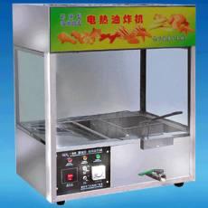 環保型電熱式油炸爐