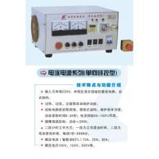 电泳电源系列(单向硅控型)