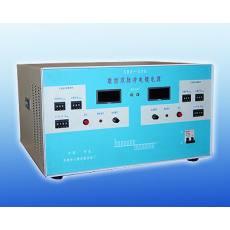 数控脉冲电源