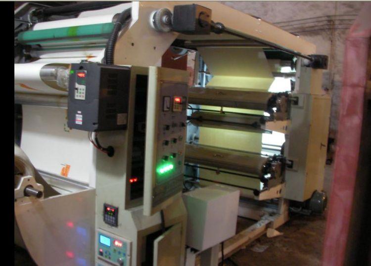 卷筒纸、棉纸、纸杯印刷机(专业生产)