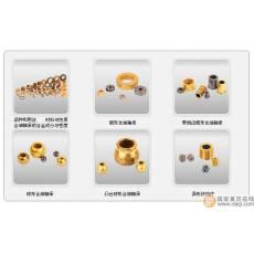 供应:粉末冶金、含油轴承、(铜套)、齿轮。