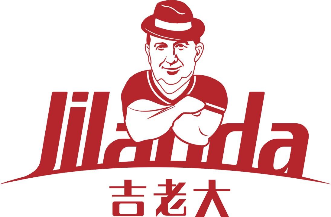 浙江吉老大汽车用品有限公司