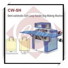 CW-SH软式手提环自动封口机