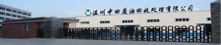 飞机场.港口码头.发电厂等工矿企业