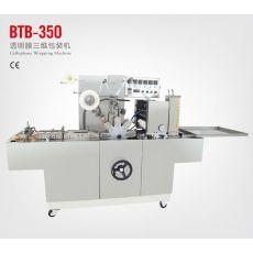 BTB-350 透明膜三维包装机