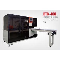 BTB-400 透明膜三维包装机(新型)