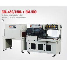 BTA-450/450A+BM-500 全自动L型热收缩包装机
