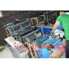 塑料膜制袋机.OPP膜制袋机