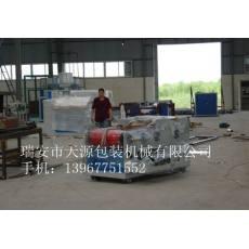 聚乙烯保鲜膜机