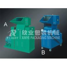 FS-250/500 塑料粉碎机