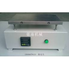 化妆品手工薄膜包装机