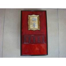 保健品盒、酒盒、茶叶盒、平阳木盒、龙港木盒