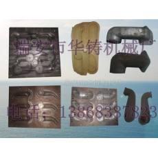 模具、进气管模具、排气管模具、模具、泥芯模具