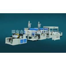 淋膜机·无纺布淋膜机·纸张淋膜机