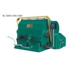 ML-2000/1800/1600压痕机
