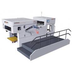QPM-920 全自动平压平模切机 压痕机 啤机