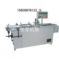 红茶透明膜包装机