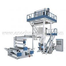 EN/HL系列高速HDPE/ LDPE吹膜机(EN/HL-55EZ-80EZ)