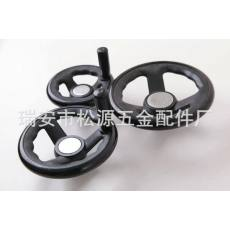 圆轮緣手轮 电焊机手轮 塑钢緣手轮