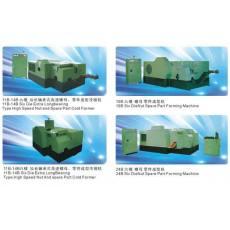 5模、6模 台湾式高速螺母零件成型机