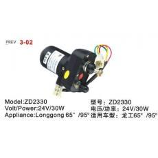 GP3-02雨刮电机