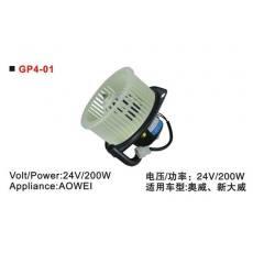 GP4-01暖风电机 奥迪