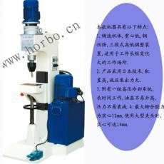 液压铆接机RB152