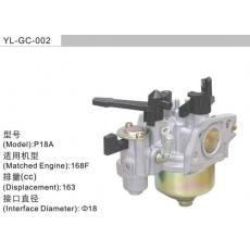 YL-GC-002汽油机化油器