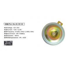 DL120-02 盆型电喇叭