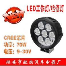 最新款70W圆形CREE工作灯越野灯射灯,汽车照明灯,机械车用灯