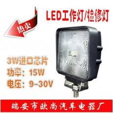 LED方形工作灯 LED工程车灯15W工作灯 高聚亮卡车灯