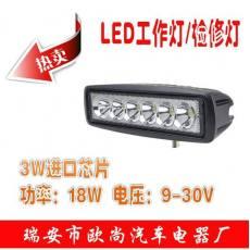 汽车大功率18W长条灯 LED射灯 LED车顶射灯 卡丁车越野灯 改装灯
