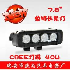4.6英寸20W单排美国进口CREE芯片LED长条灯工作灯车顶灯船务灯