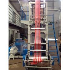 专业生产塑料吹膜机设备