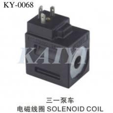 供应三一泵车电磁线圈 KY-0068挖掘机电磁阀