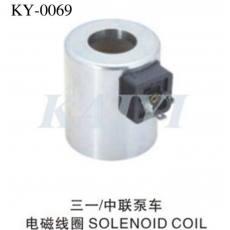 供应三一/中联泵车电磁线圈 KY-0069挖掘机电磁阀