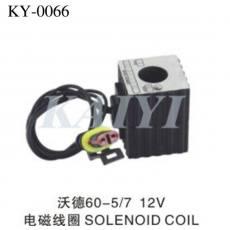 齐发娱乐官方网站_供应沃德60-5/7电磁线圈 KY-0066挖掘机电磁阀