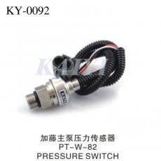 供应KY-0092加藤挖土机配件 PT-W-82加藤主泵压力传感器
