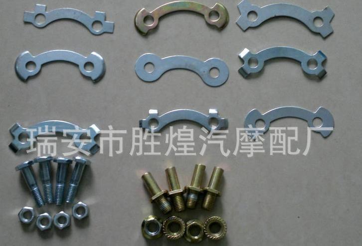 供应摩托车链轮螺丝垫片