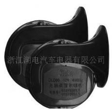 大量供应获国家专利的无触点霍尔蜗牛电喇叭